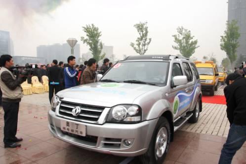 郑州日产电动汽车批量交付高清图片