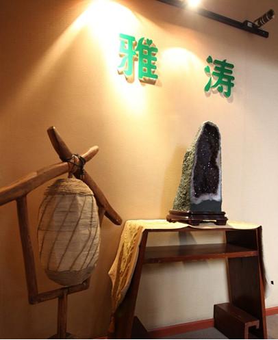 现代 中医/在雅涛美容养生会馆,顾客所能感受到的就是温馨SPA氛围、阵阵...