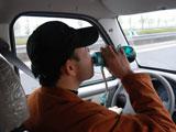 司机用的都是自己的水杯