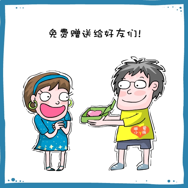 绿手指漫画09