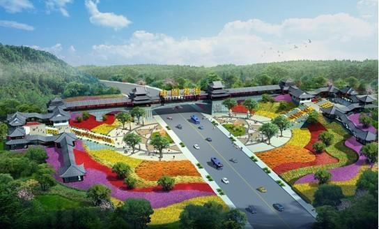 任务推进花海设计院建筑中国园林交底射洪新农园林设计远景打造图片