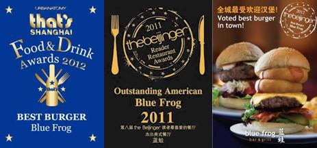 南京蓝蛙酒吧_蓝蛙西餐厅酒吧blue frog_新浪网